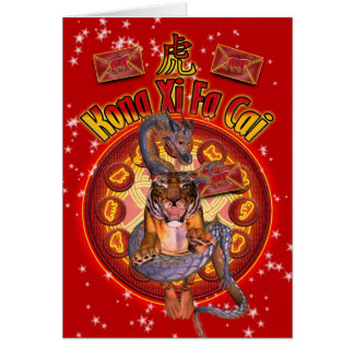 Chinese New Year Greeting Year Of The Tiger Greeting Card