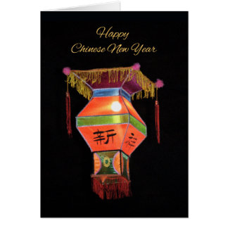 Chinese New Year Lantern Card