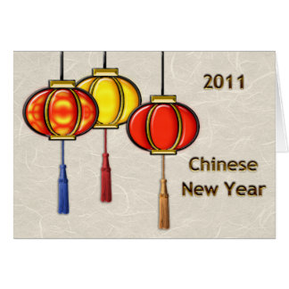 Chinese New Year Lantern You're Invited Card