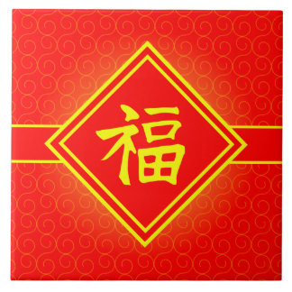 Chinese New Year • Lucky Fu Symbol • Red and Gold Tile