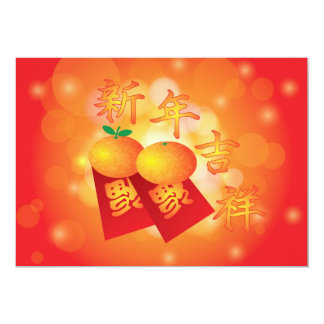 Chinese New Year Mandarin Oranges and Red Packet Card