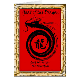 Chinese New Year of the Dragon, Red and Gold Greeting Card