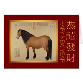 Chinese New Year of The Horse Greeting in Chinese Card