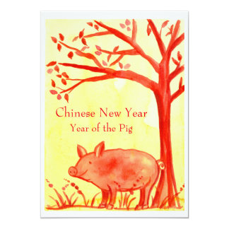 Chinese New Year of the Pig Party Red Card