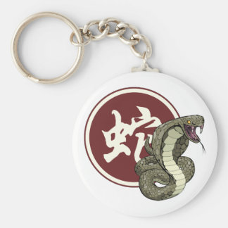 Chinese New Year of the Snake Basic Round Button Key Ring