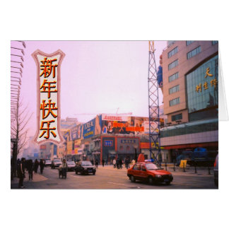 Chinese new year - Old Beijing street Card