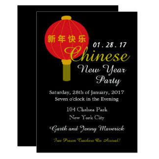 Chinese New Year Party Lantern 13 Cm X 18 Cm Invitation Card