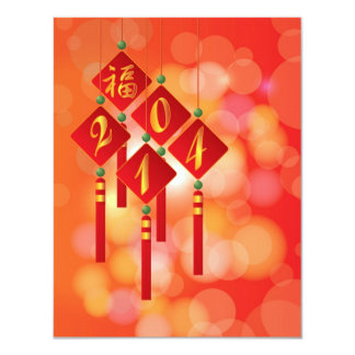 Chinese New Year Plaques with and Prosperity Card