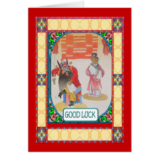 Chinese New Year, traditional figures Greeting Card