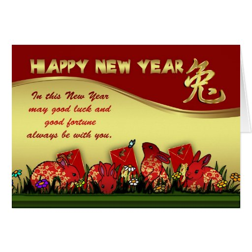 Chinese New Year With Rabbit And Red Envelope Greeting Cards