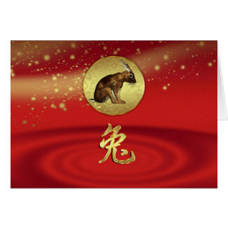 Chinese New Year - Year Of Rabbit Greeting Card