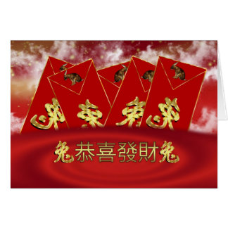 Chinese New Year - Year Of Rabbit - Red Envelope Greeting Card