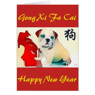 Chinese New Year - Year Of The Dog Card
