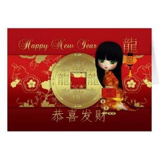 Chinese New Year - Year Of The Dragon - cute littl Greeting Card