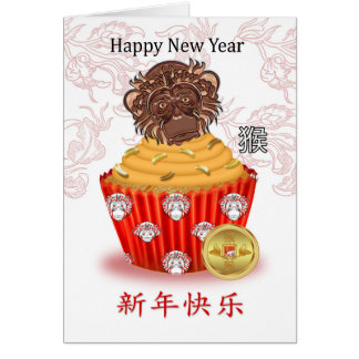 Chinese New Year Year Of The Monkey Cupcake Card