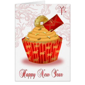 Chinese New year Year Of The Ram Cupcake With Coin Greeting Card