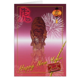 Chinese New Year, Year Of The Tiger Greeting Card