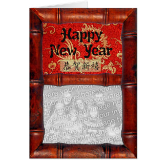 Chinese New Year, Your Photo in Bamboo Frame Card