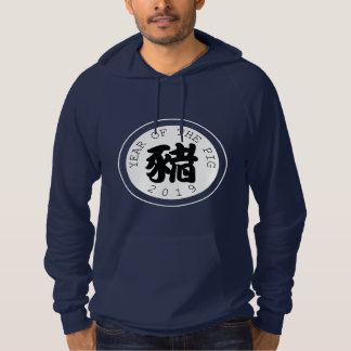 Chinese Pig Year Symbol White Circle men Hoddie Hoodie