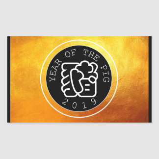 Chinese Pig Year W Symbol B Circle Gold R Sticker