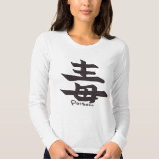 chinese poison t-shirts