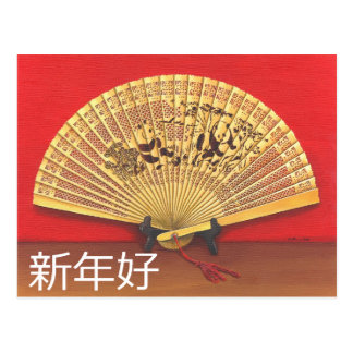Chinese range happy new year postcard
