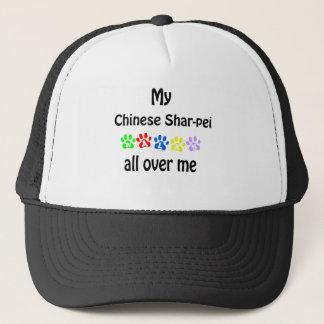 Chinese Shar-Pei Walks Design Trucker Hat