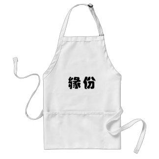 Chinese Symbol for karma Standard Apron