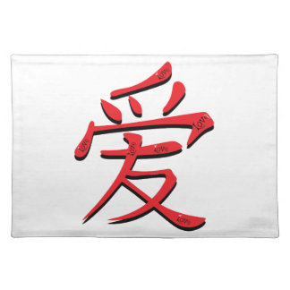 Chinese symbol for love placemat