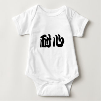 Chinese Symbol for patience Baby Bodysuit