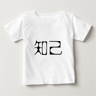 Chinese Symbol for soul mate Baby T-Shirt