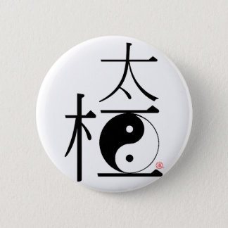 Chinese Tai Chi Ying Yang 6 Cm Round Badge