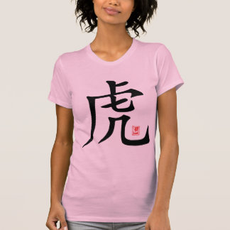 Chinese Tiger Calligraphy T Shirts