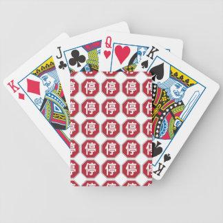 Chinese Traffic Stop Hanzi Street Sign 停 Poker Deck