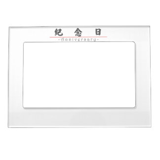 Chinese word for Anniversary 10286_4.pdf Magnetic Photo Frame