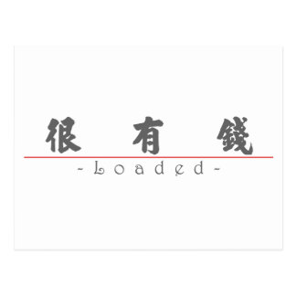 Chinese word for Loaded 10362_4 pdf Post Cards