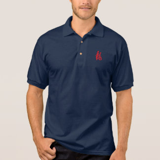 Chinese words calligraphy polo shirt