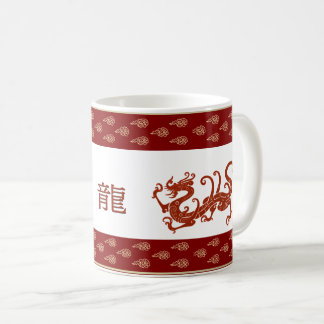 Chinese Year of the Dragon Gift Mugs