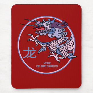 Chinese Year of the Dragon Mouse Pads