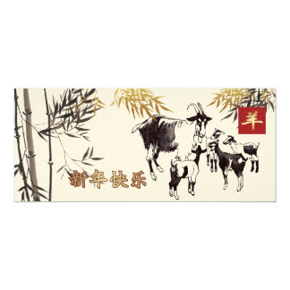 Chinese Year of the Goat Custom Cards in Chinese 10 Cm X 24 Cm Invitation Card