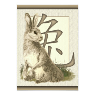 Chinese Year Of The Rabbit 13 Cm X 18 Cm Invitation Card