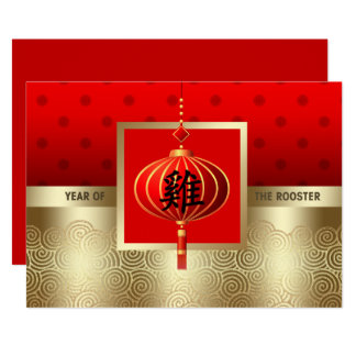 Chinese Year of the Rooste Customizable Flat Cards