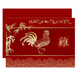 Chinese Year of the Rooster Customizable Flat Card 13 Cm X 18 Cm Invitation Card