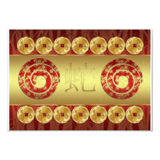 Chinese Year Of The Snake Party Invitation