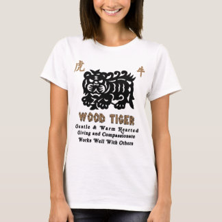 Chinese Year of The Wood Tiger 1974 T-Shirts