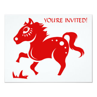 CHINESE ZODIAC HORSE PAPERCUT ILLUSTRATION 11 CM X 14 CM INVITATION CARD