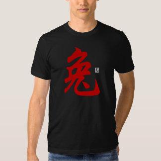 Chinese Zodiac Rabbit Calligraphy Dark T-Shirt