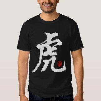 Chinese Zodiac Tiger Calligraphy Black T-shirts