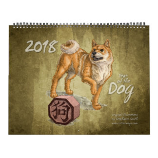 Chinese Zodiac: Year of the Dog 2018 Calendars