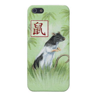 Chinese Zodiac Year of the Rat iPhone 5/5S Cases